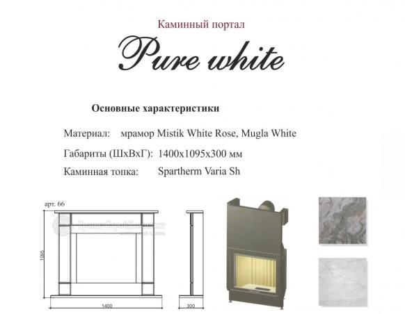 """Камин классический """"Pure white"""""""