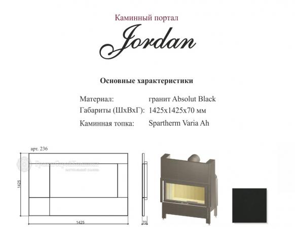 """Камин современный """"Jordan"""""""