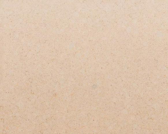 Агломерированный камень кварц HARMONIA MERIDA (Гармония Меринда)