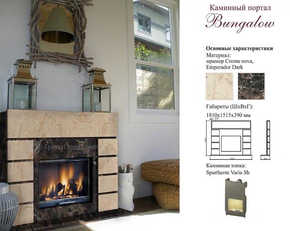 """Камин современный """"Bungalow"""""""