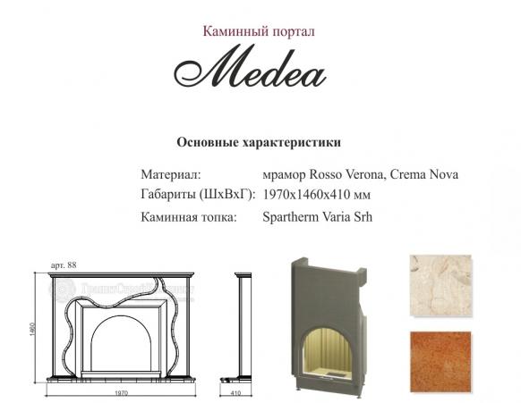 "Камин классический ""Medea"""