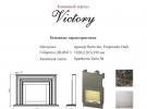 """Камин классический """"Victory"""""""