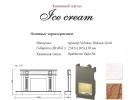 """Камин классический """"Ice Cream"""""""