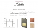 "Камин современный ""Idillio"""