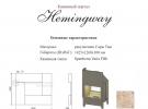 """Камин современный """"Hemingway"""""""